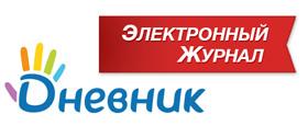 dnevnik-ru